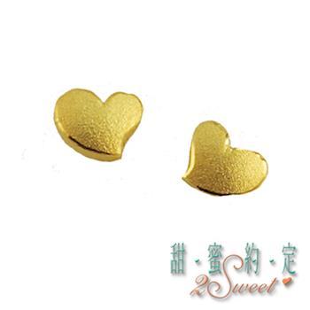 【甜蜜約定】迷戀你的心純金耳環ER-S22