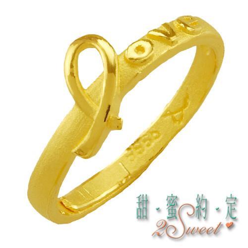 【甜蜜約定】甜蜜純金尾戒FR-S3668