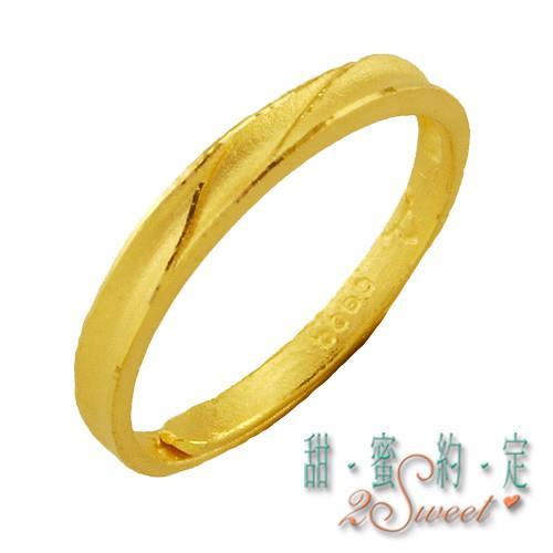 【甜蜜約定】甜蜜純金尾戒FR-S3665