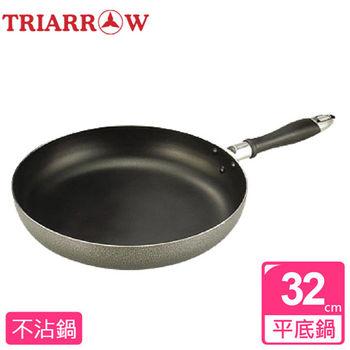 【三箭牌】輕合金不沾平底鍋(32cm)MIY-132FP不附蓋