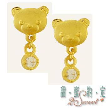 【甜蜜約定】可愛熊純金耳針S33