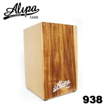 【Alipa 台灣品牌】超值套裝組 cajon木箱鼓93系列+專用保護袋+教學書 台灣製造