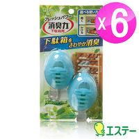ST雞仔牌 鞋櫃用造型芳香劑(2入/組) 6組ST-124039
