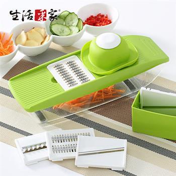 【生活采家】KOK系列五機能刨絲切片切菜器#21027