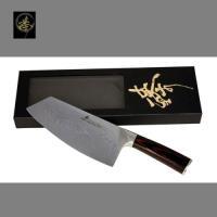 臻 刀具 / 大馬士革鋼系列 / 中式菜刀-肉桂刀-DLC828-4M