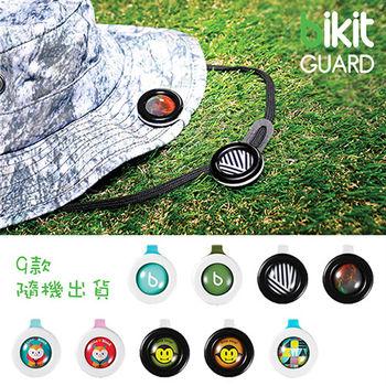 【Bikit Guard】韓國防蚊扣 /1顆(隨機出貨)