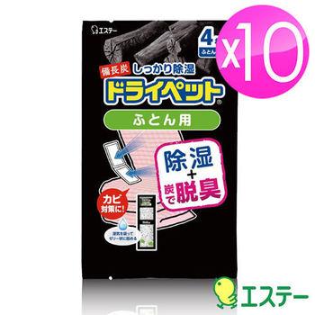ST雞仔牌 備長炭吸濕消臭劑-棉被用(51g x 4入) 10組ST-907854