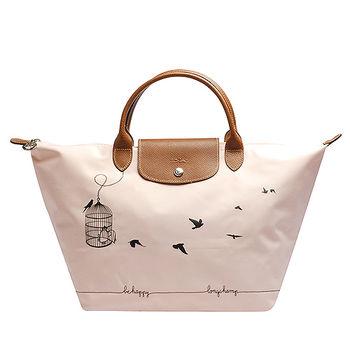 LONGCHAMP Cage aux Oiseaux系列拉鍊摺疊短把購物包(中-粉紅色)