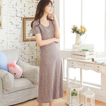 Wonderland 韓系時尚風棉質居家休閒洋裝(灰咖啡)