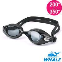 TRANSTAR 度數泳鏡WHALE系-抗UV塑鋼鏡片-防霧純矽膠(200-350度)