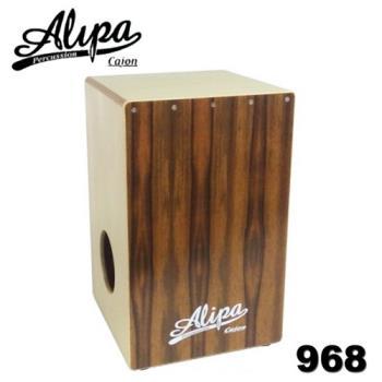 【Alipa 台灣品牌】楓木款Cajon 超重低音款實木箱鼓 台灣製造(NO.96系列)