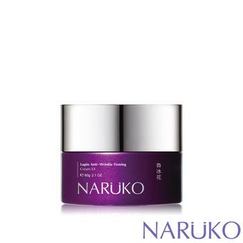 NARUKO牛爾 頂級魯冰花凍齡青春霜EX