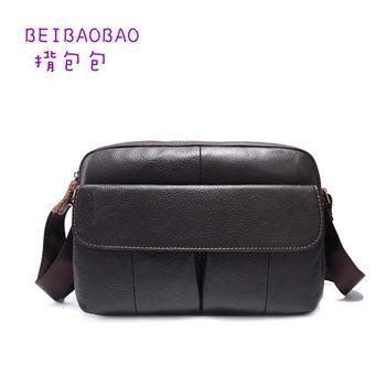 【BEIBAOBAO】韓版質感真皮側背包(共兩色 紳仕咖)