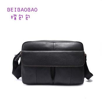 【BEIBAOBAO】韓版質感真皮側背包(共兩色 時尚黑)