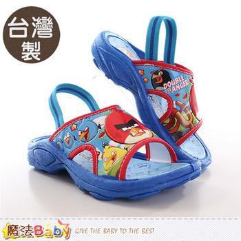魔法Baby 兒童拖鞋 台灣製憤怒鳥授權正版拖鞋~sa66706