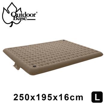 【Outdoorbase】歡樂時光充氣床L號 24035.充氣床領導品牌.內建幫浦.植絨表面設計-行動