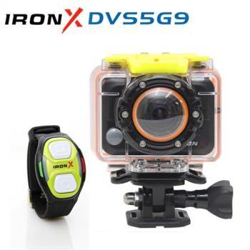 【DXG IRONX】DVS-5G9 運動攝影機(豪華組)