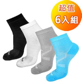LEADER COOLMAX 運動專用薄型除臭機能襪 男女款(六入組)