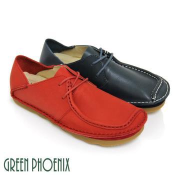 GREEN PHOENIX 素面綁帶臘感牛皮平底休閒鞋U8-26301
