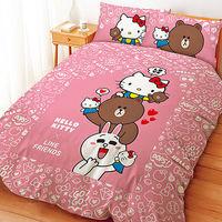 享夢城堡 HELLO KITTYxLINE雙人床包涼被組