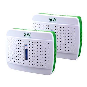 GW水玻璃 無線式除溼機2入E-333