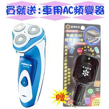 日象 勁利雙重浮動電鬍刀(充電式) ZOEH-5350A(買就送)