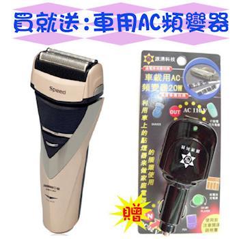 日象 勁炫3D電鬍刀(充電式) ZOEH-5340A(買就送)