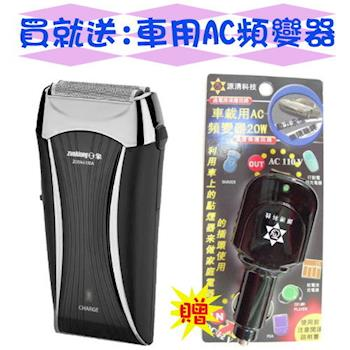 日象 勁銳電鬍刀(充電式) ZOEH-5330A(買就送)