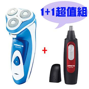 日象 充電式浮動電鬍刀ZOEH-5350A+鼻毛刀ZONH-5220M超值組