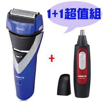 日象 充電式2D電鬍刀ZOEH-5310A+鼻毛刀ZONH-5220M超值組