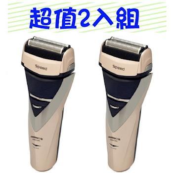 日象 勁炫3D電鬍刀(充電式) ZOEH-5340A超值2入組