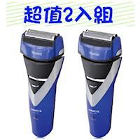 日象 勁潔2D電鬍刀(充電式) ZOEH-5310A超值2入組