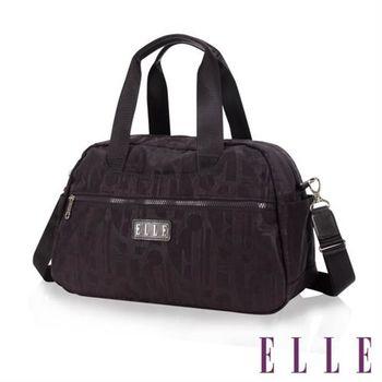 【ELLE】優雅淑女皺褶包大空間 托特肩背/手提包款防潑水設計款(紫 EL82343-24)