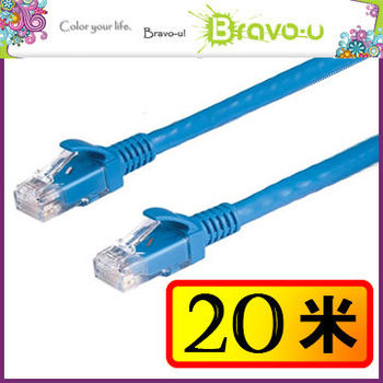 Bravo-u Cat6超高速傳輸網路線(20米)