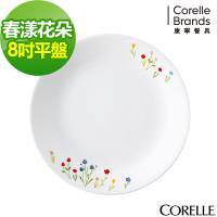 任-【美國康寧CORELLE】春漾花朵8吋平盤