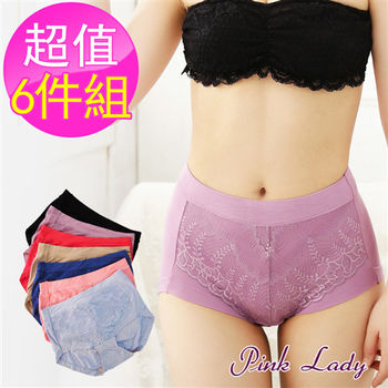 【PINK LADY】100%蠶絲褲底 花漾蕾絲柔滑包臀中高腰內褲5061(6件組)