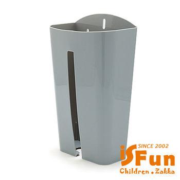 【iSFun】壁挂收纳*塑胶袋面纸收集盒/随机色