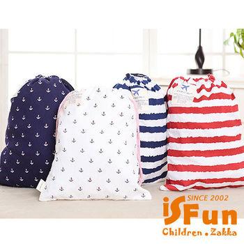 【iSFun】海軍風格*吊牌束口袋/三款可選