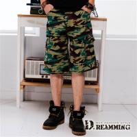【Dreamming】韓系街頭迷彩多口袋伸縮休閒短褲(咖啡)-行動