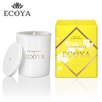 澳洲ECOYA 水晶香氛蠟燭斑克柑橘 270g