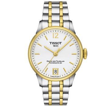 TISSOT 杜魯爾系列 Powermatic 80 機械女錶-銀x金/32mm/T0992072203700