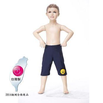 Bich Loan兒童競泳七分泳褲附泳帽13003102
