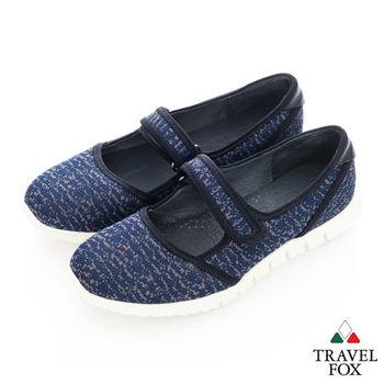 Travel Fox(女) 閃亮的時光 條紋織布優雅娃娃鞋- 藍灰