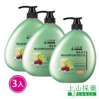 【上山採藥】豐盈絲柔洗髮精850ml(甜菜/白芒花 )   3入組