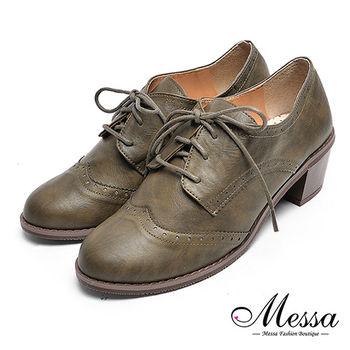 【Messa米莎專櫃女鞋】MIT簡約雕花內真皮牛津鞋-綠色