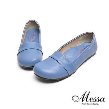 【Messa米莎專櫃女鞋】MIT-舒適柔軟素面內真皮饅頭包鞋-藍色