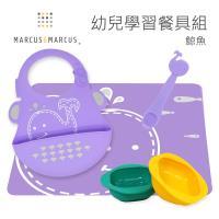 【MARCUS&MARCUS】幼兒學習餐具組-鯨魚黃