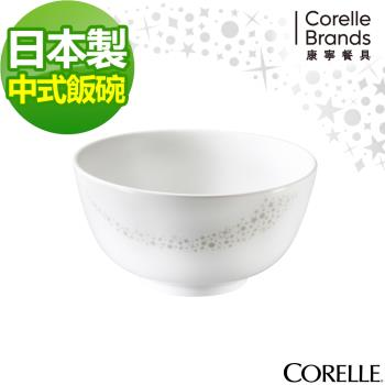 任-【美國康寧CORELLE】璀璨星河中式飯碗