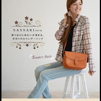 【zucchero filato】日本人氣 牛皮包 斜背包 圓捅包 小方包 側背包 皮革 雜誌款 女包【47100】