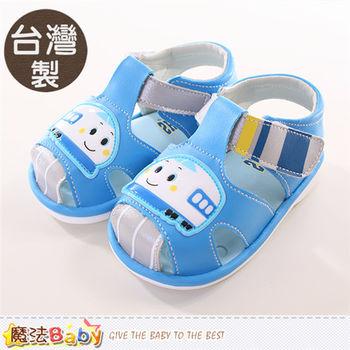 魔法Baby 寶寶鞋 台灣製新幹線正版寶寶嗶嗶鞋~sh9850